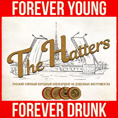 Рецензия: Hatters - «Forever Young, Forever Drunk» ****