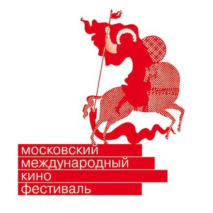 ММКФ объявил фильм открытия и участников основного конкурса
