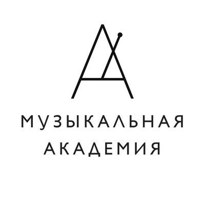 «Музыкальная академия» вышла в цифровое пространство