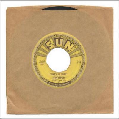 Сегодня: 65 лет назад Элвис записал первую песню (Слушать)