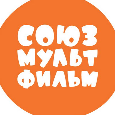 «Союзмультфильм» и Михаил Шемякин готовят цикл мультфильмов об устаревших русских словах
