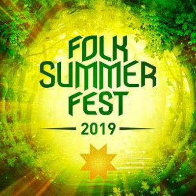 «Мельница» и «Отава Ё» выступят на Folk Summer Fest 2019